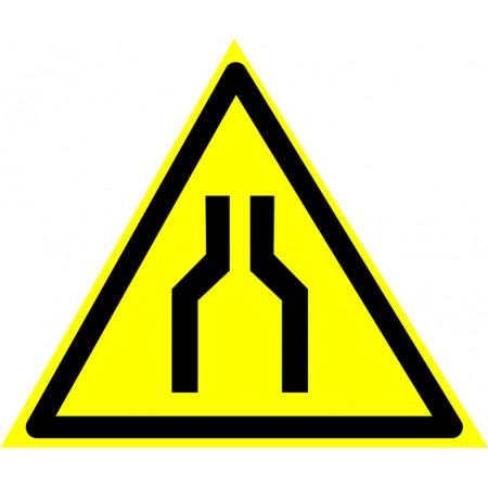 Осторожно. Возможно затягивание между вращающимися элементами. Табличка