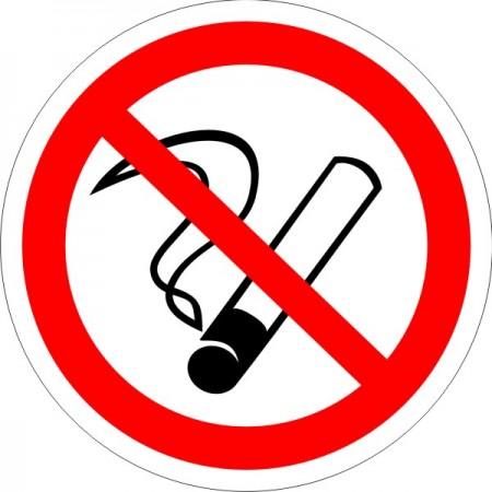 Запрещается курить, табличка