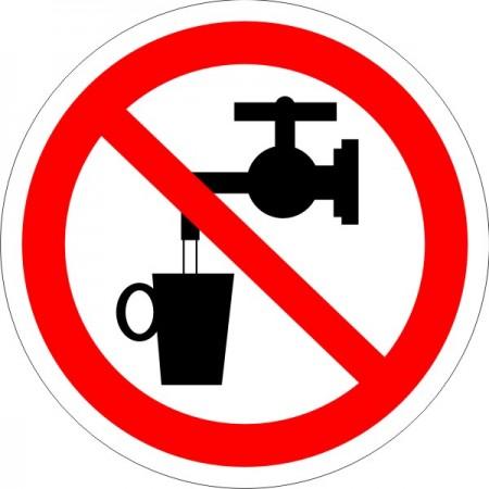 Запрещается использовать в качестве питьевой воды, табличка