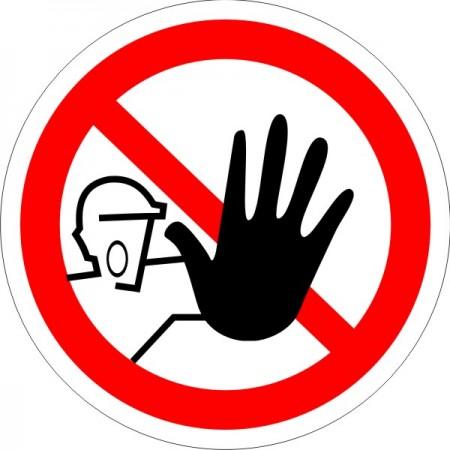 Доступ сторонним запрещен, табличка