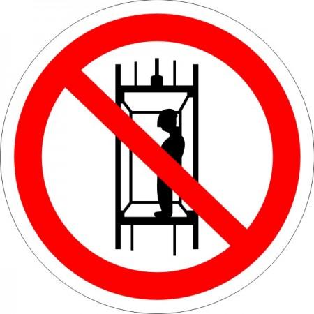 Р13 Запрещается подъем (спуск) людей по шахтному стволу (запрещается транспортировка пассажиров)