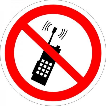 Запрещается пользоваться мобильным (сотовым) телефоном или переносной рацией, табличка