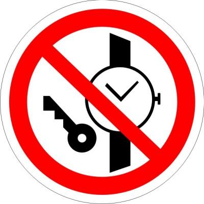 Р27 Запрещается иметь при (на) себе металлические предметы (часы, ключи и т.п.)