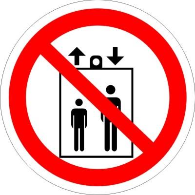Р34 Запрещается пользоваться лифтом для подъема (спуска) людей