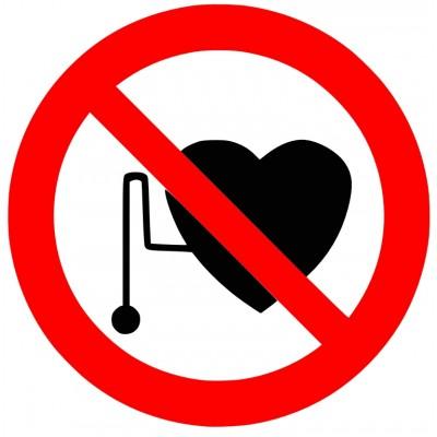 Р11 Запрещается работа (присутствие) людей со стимуляторами сердечной деятельности