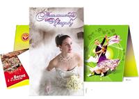 Приглашения, открытки